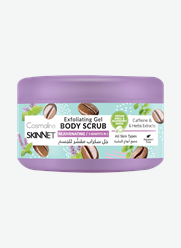 SKINNET REJUVENATING EXFOLIATING GEL BODY SCRUB