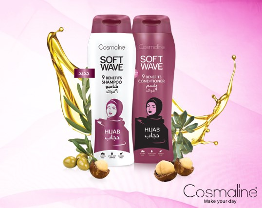 Soft Wave Hijab the first shampoo & conditioner for hijabi women in the Middle East